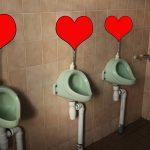 urine-attire-femmes-drague-150x150 François Fillon arrêté pour avoir uriné dans une cabine d'essayage de la boutique Arnys.