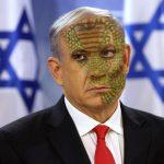 benjamin-netanyahu-reptilien-illuminati-1-150x150 Les géants et les nephilims ont existé  ! Ces photos du FBI déclassifiées par erreur le prouvent