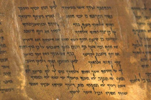 jesus-parchemins Jésus était-il noir ? Un nouvelle étude situe la naissance du Christ en Éthiopie