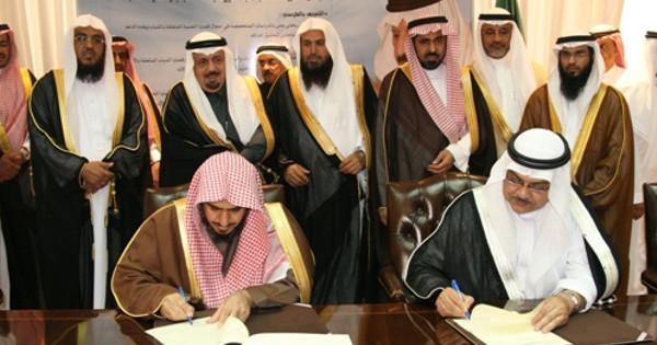 saudilaw Arabie Saoudite : un cheval de course va être exécuté pour crime d'homosexualité