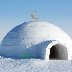 Ramadan au Pôle Nord : déjà 15.186 esquimaux musulmans morts de faim à cause du soleil qui ne se couche pas