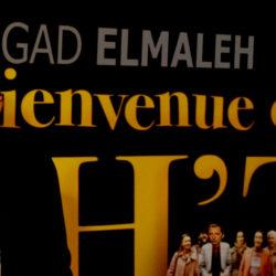 """""""Bienvenue chez les Ch'Tuche"""" : la nouvelle comédie de Gad Elmaleh"""